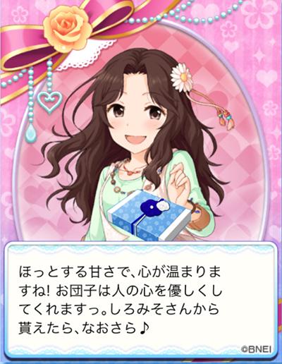 f:id:shirokumamelon:20180329173940j:plain