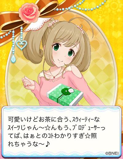 f:id:shirokumamelon:20180330094002j:plain