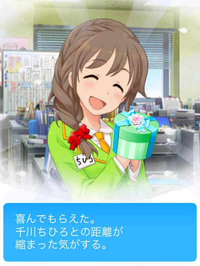 f:id:shirokumamelon:20180330095017j:plain