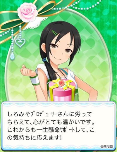 f:id:shirokumamelon:20180330095117j:plain