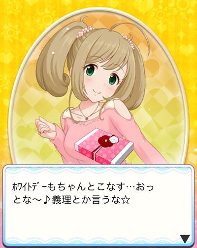 f:id:shirokumamelon:20180330101336j:plain