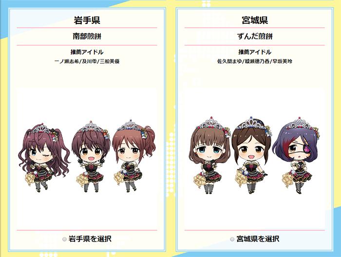 f:id:shirokumamelon:20180421025814j:plain