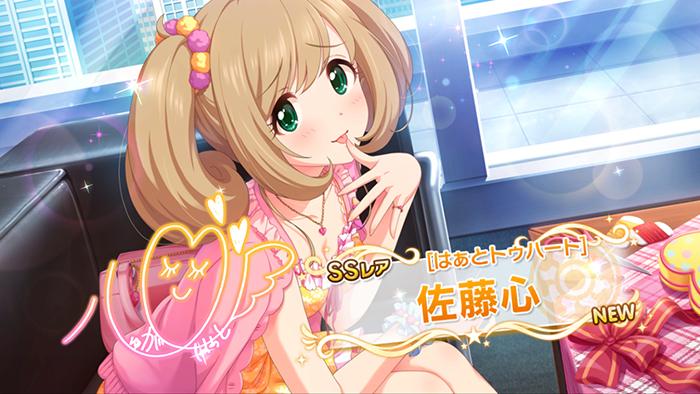 f:id:shirokumamelon:20180722211616j:plain