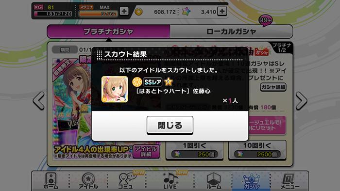 f:id:shirokumamelon:20180722211648j:plain