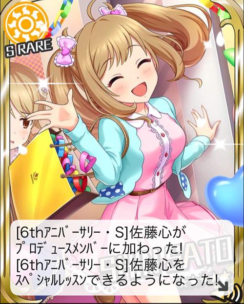 f:id:shirokumamelon:20180722212258j:plain