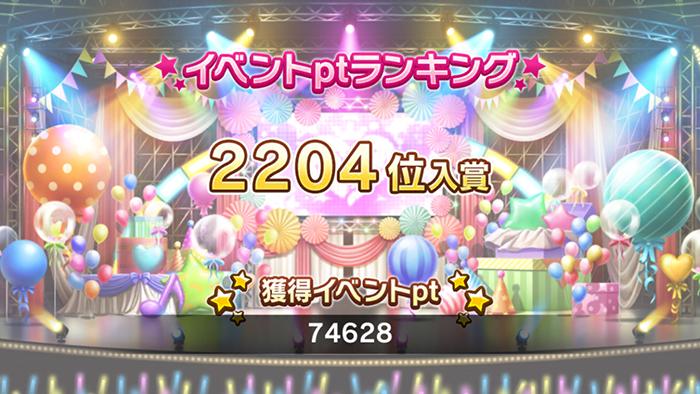 f:id:shirokumamelon:20180722213031j:plain