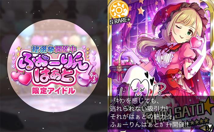 f:id:shirokumamelon:20180722213505j:plain