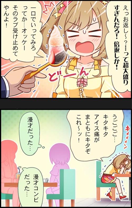 f:id:shirokumamelon:20180722213609j:plain