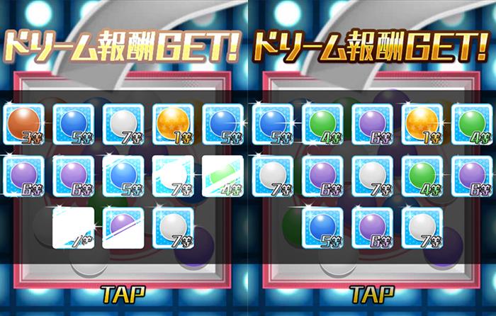 f:id:shirokumamelon:20180722213838j:plain