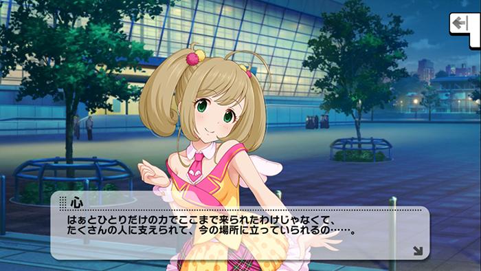 f:id:shirokumamelon:20180722215214j:plain