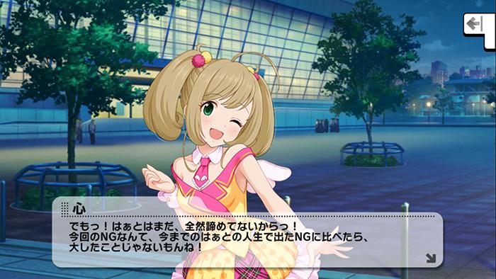 f:id:shirokumamelon:20180722215345j:plain