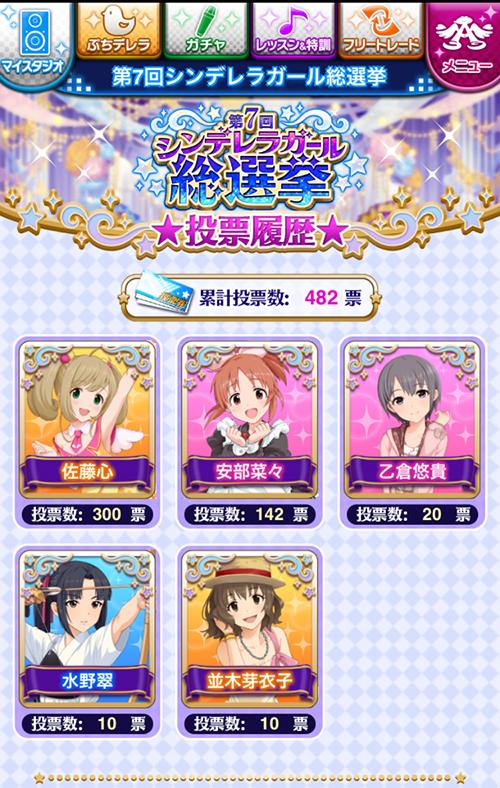f:id:shirokumamelon:20180722215639j:plain