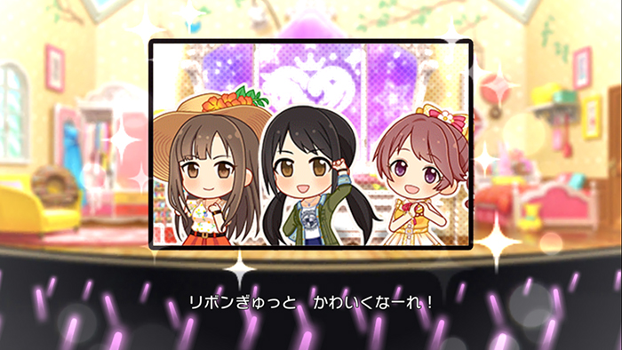 f:id:shirokumamelon:20180901235957j:plain