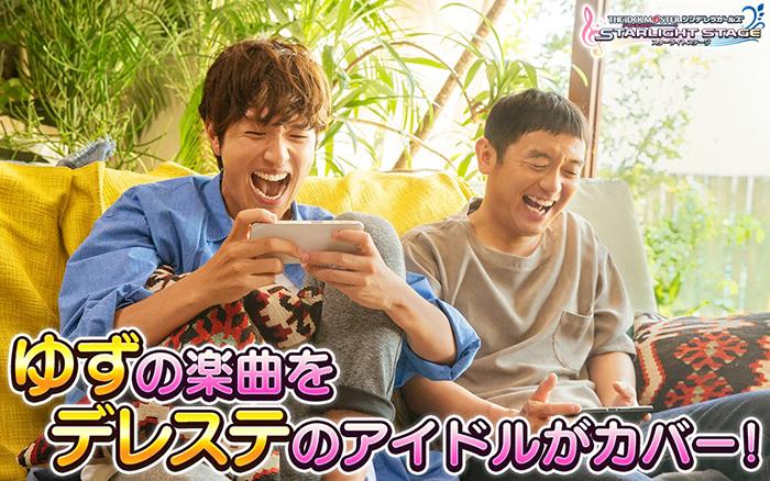 f:id:shirokumamelon:20180903121634j:plain