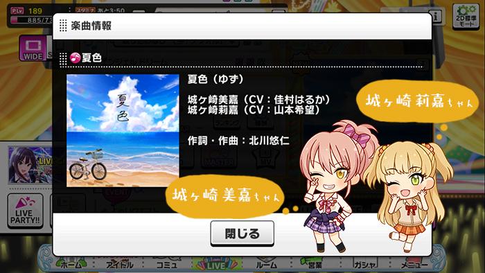f:id:shirokumamelon:20180903125827j:plain