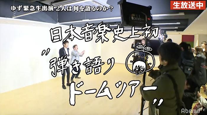 f:id:shirokumamelon:20181219222332j:plain