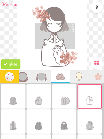 f:id:shirokumamelon:20190114205825j:plain