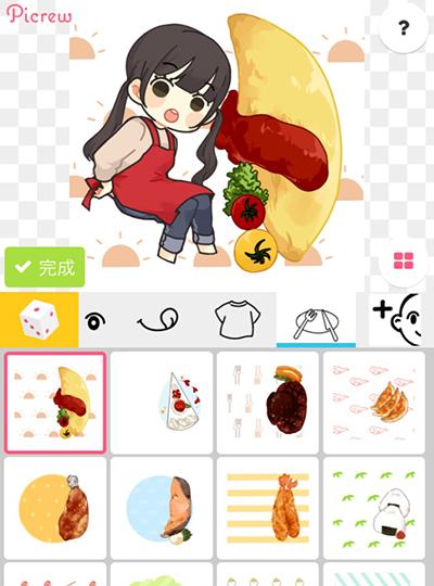 f:id:shirokumamelon:20190114210059j:plain