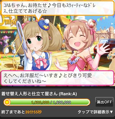 f:id:shirokumamelon:20190509011959j:plain