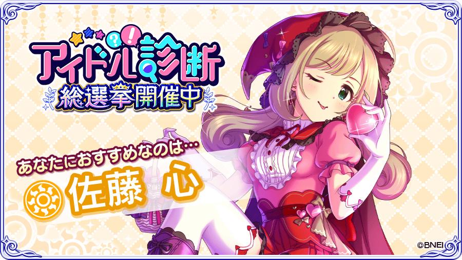 f:id:shirokumamelon:20190509012903j:plain
