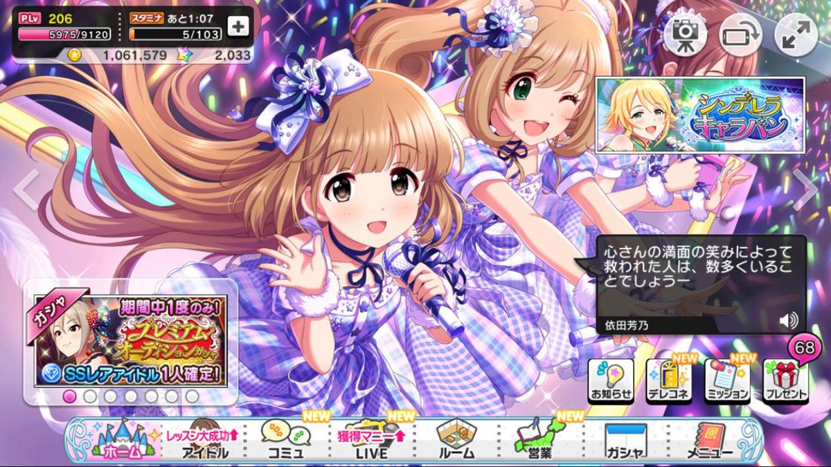 f:id:shirokumamelon:20190509013612j:plain