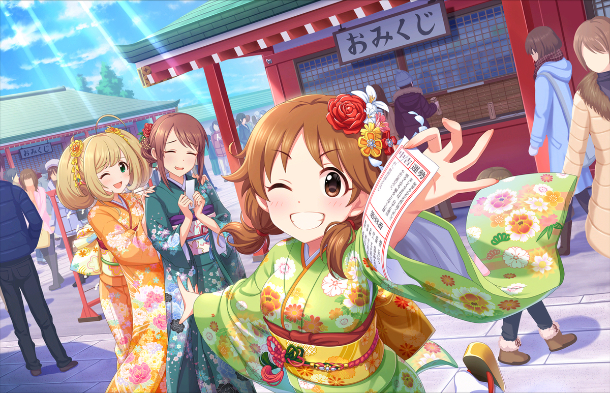 f:id:shirokumamelon:20190509014755j:plain