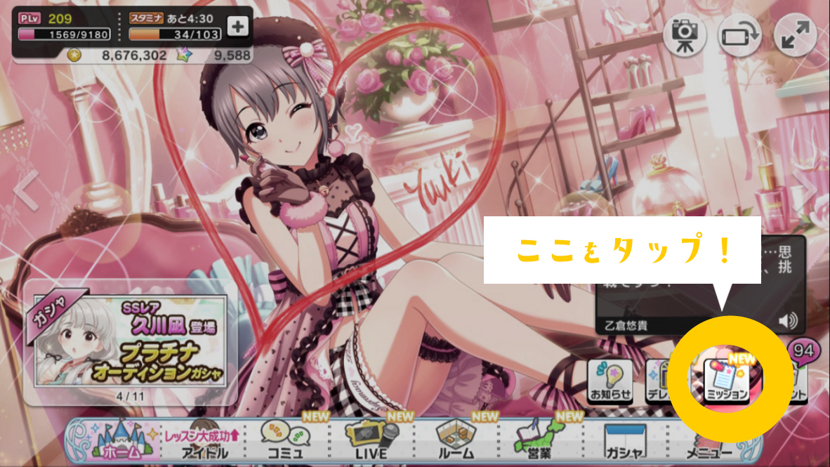 f:id:shirokumamelon:20190517233727j:plain