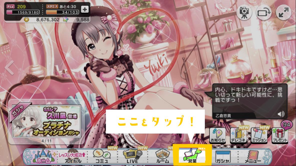 f:id:shirokumamelon:20190518000536j:plain