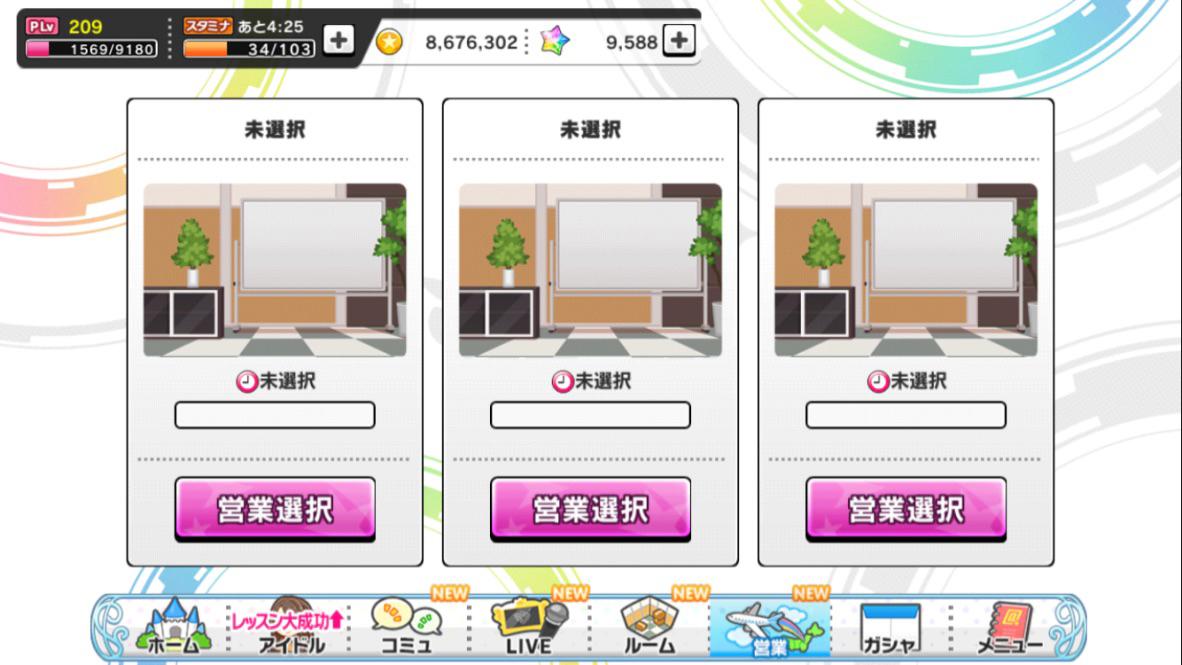 f:id:shirokumamelon:20190518000948j:plain