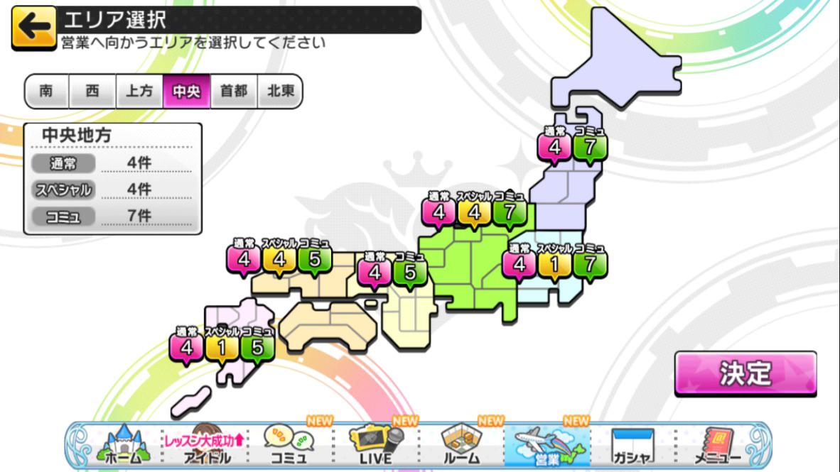 f:id:shirokumamelon:20190518001218j:plain