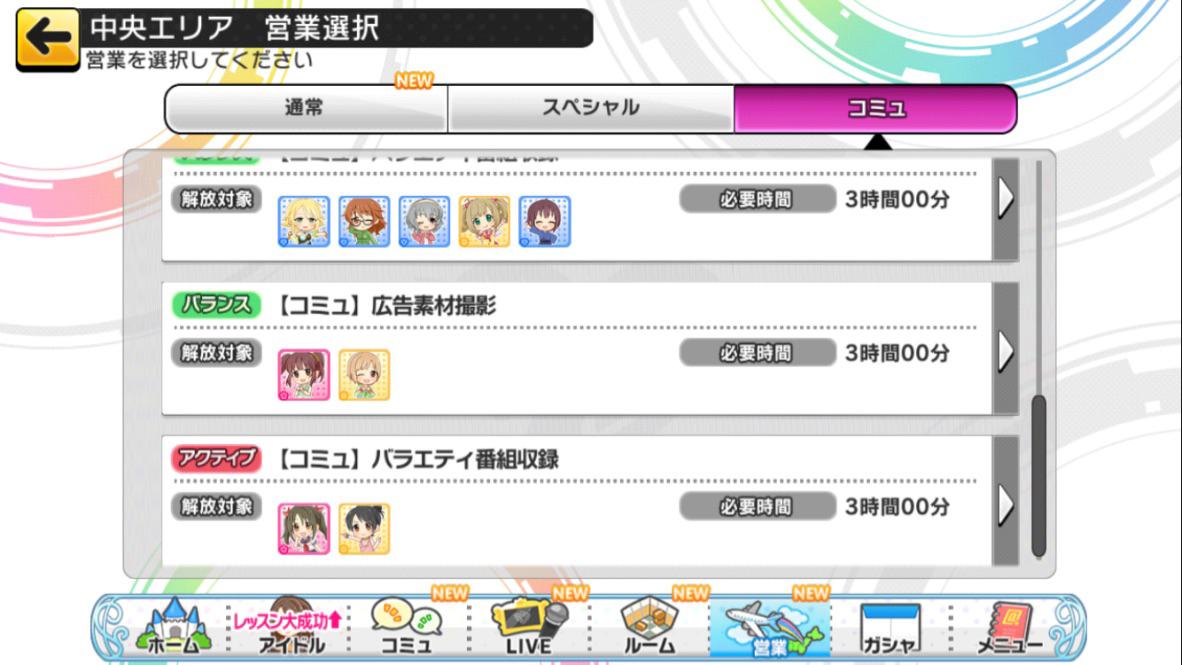 f:id:shirokumamelon:20190518002539j:plain