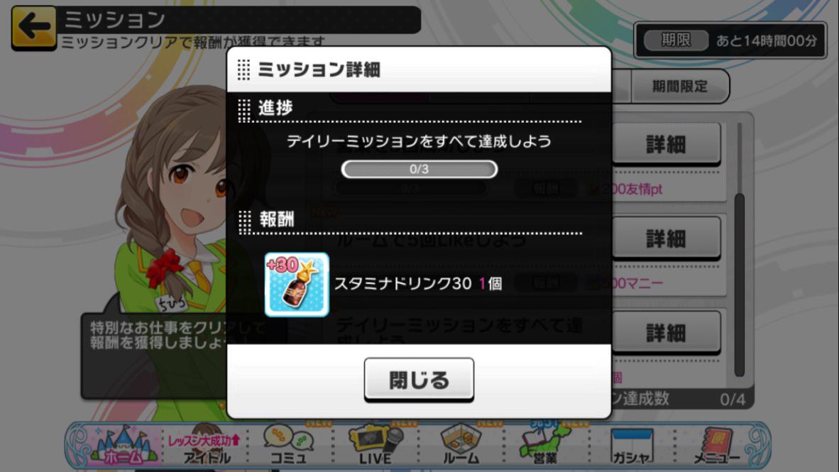 f:id:shirokumamelon:20190518004306j:plain