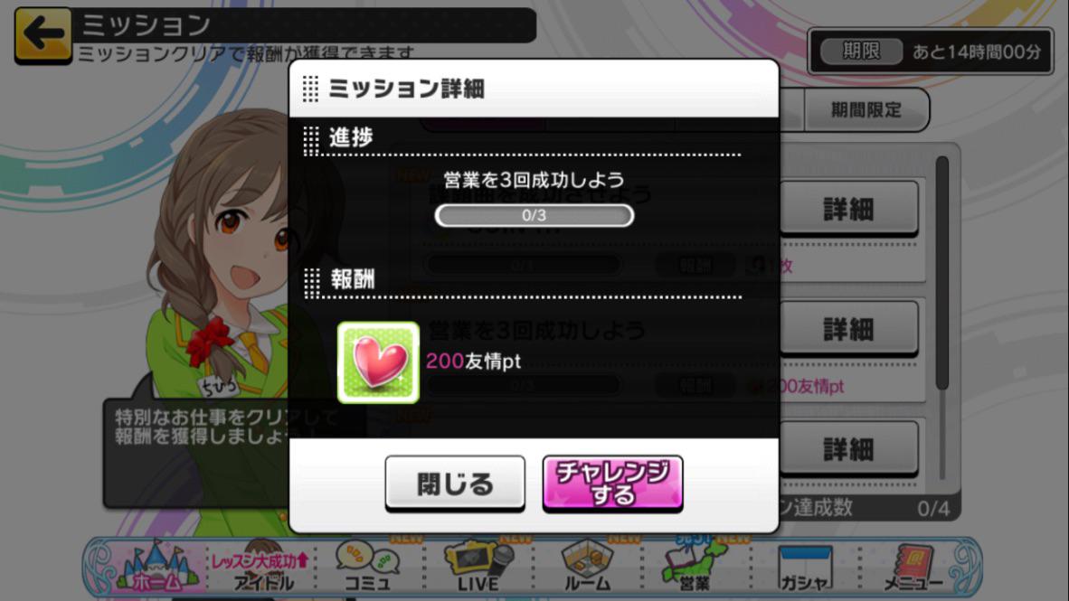 f:id:shirokumamelon:20190518004535j:plain