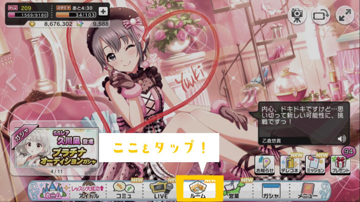 f:id:shirokumamelon:20190518004948j:plain