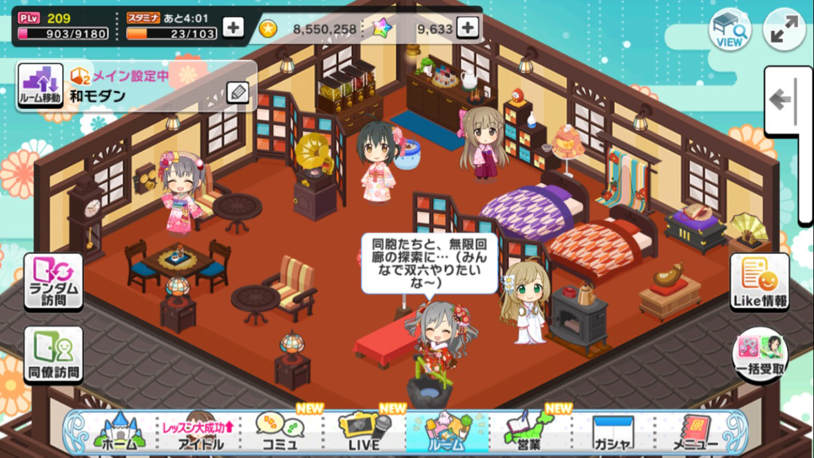 f:id:shirokumamelon:20190518005552j:plain