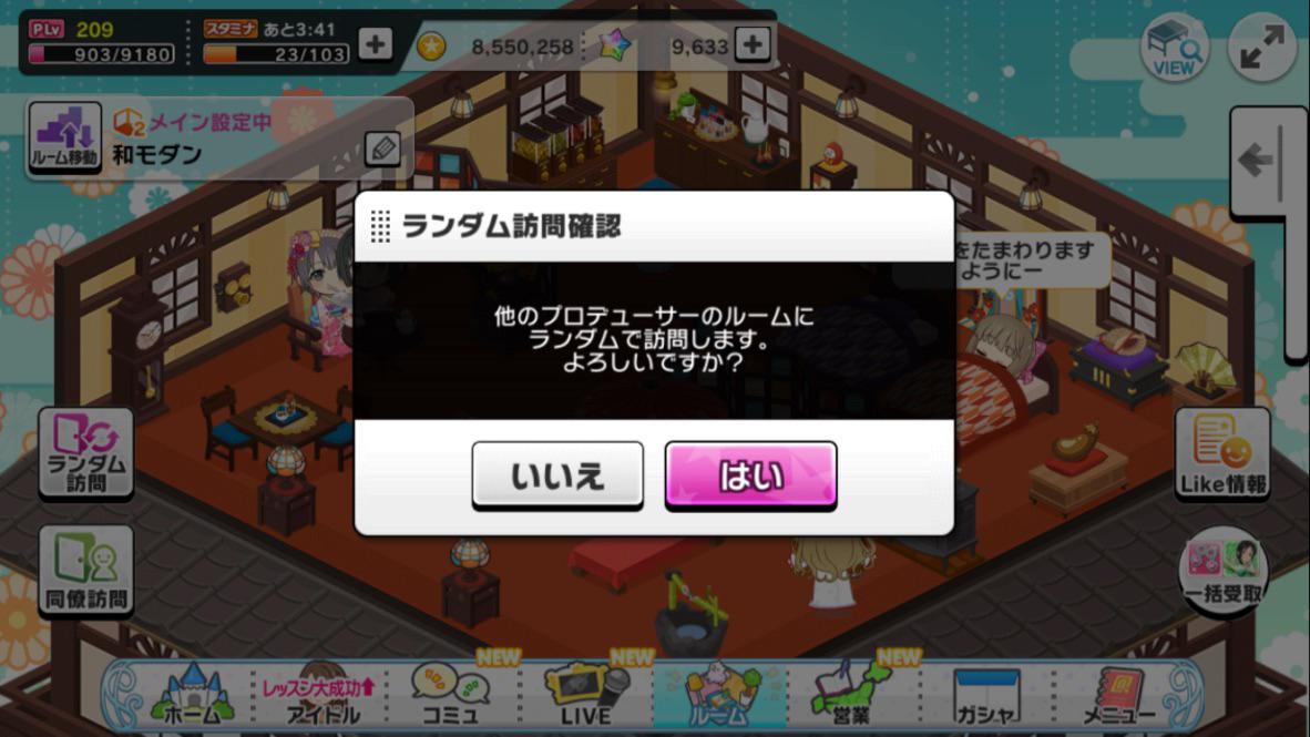 f:id:shirokumamelon:20190518005943j:plain