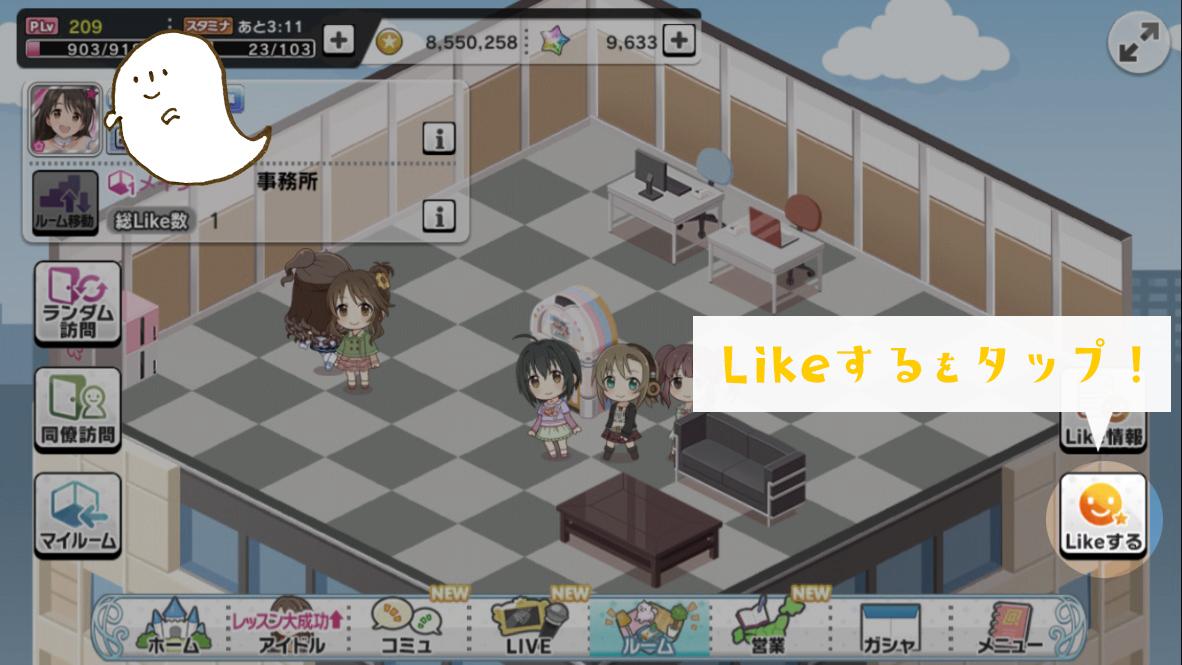f:id:shirokumamelon:20190518010624j:plain
