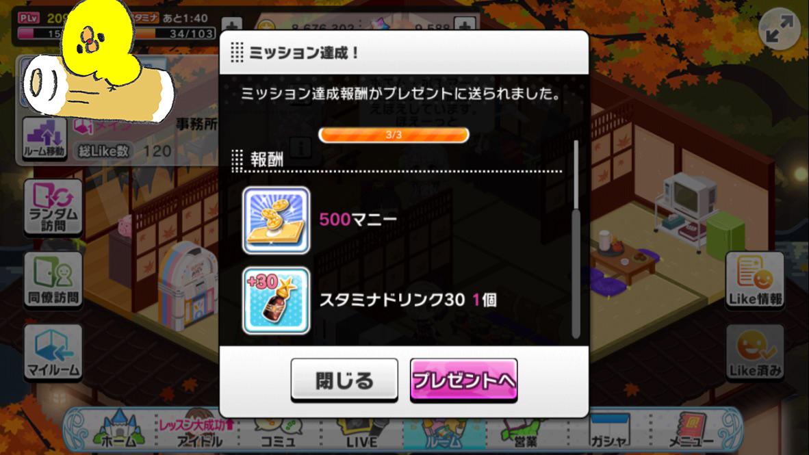 f:id:shirokumamelon:20190518011414j:plain