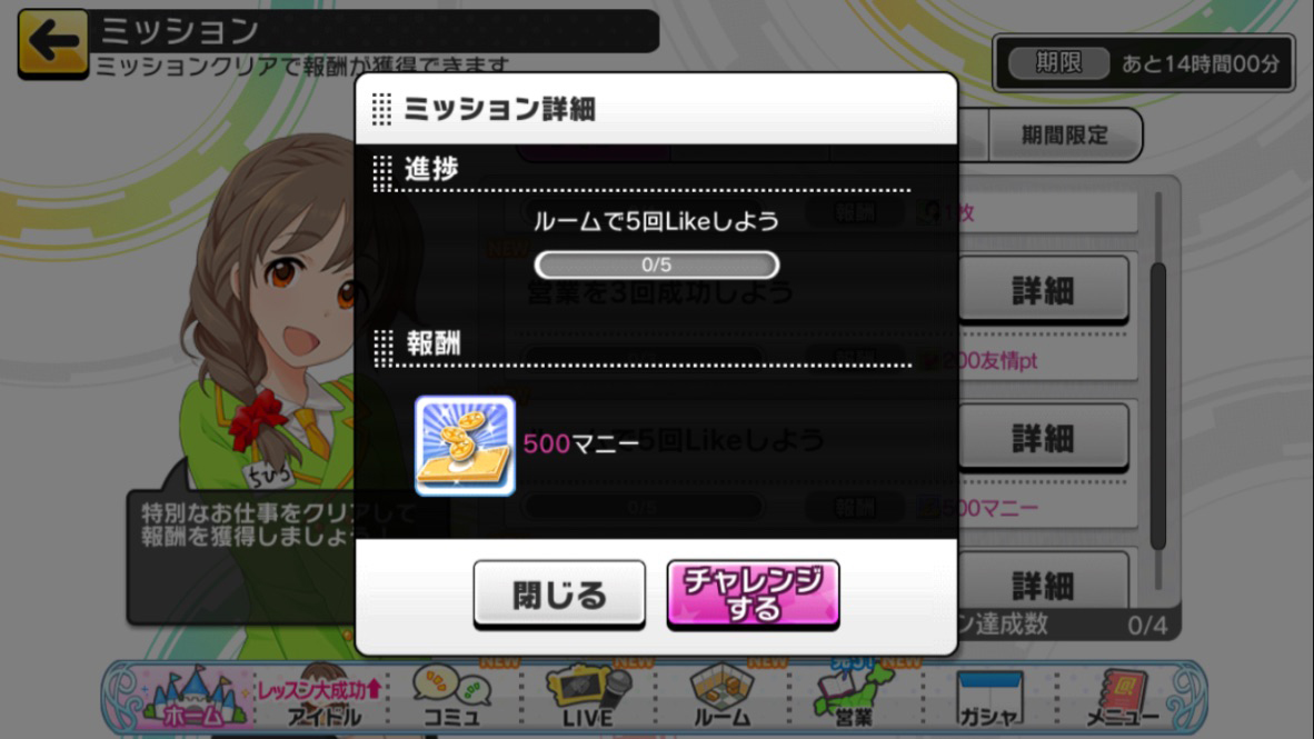 f:id:shirokumamelon:20190518011530j:plain