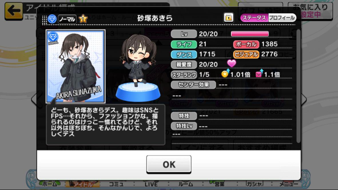 f:id:shirokumamelon:20190522165937j:plain
