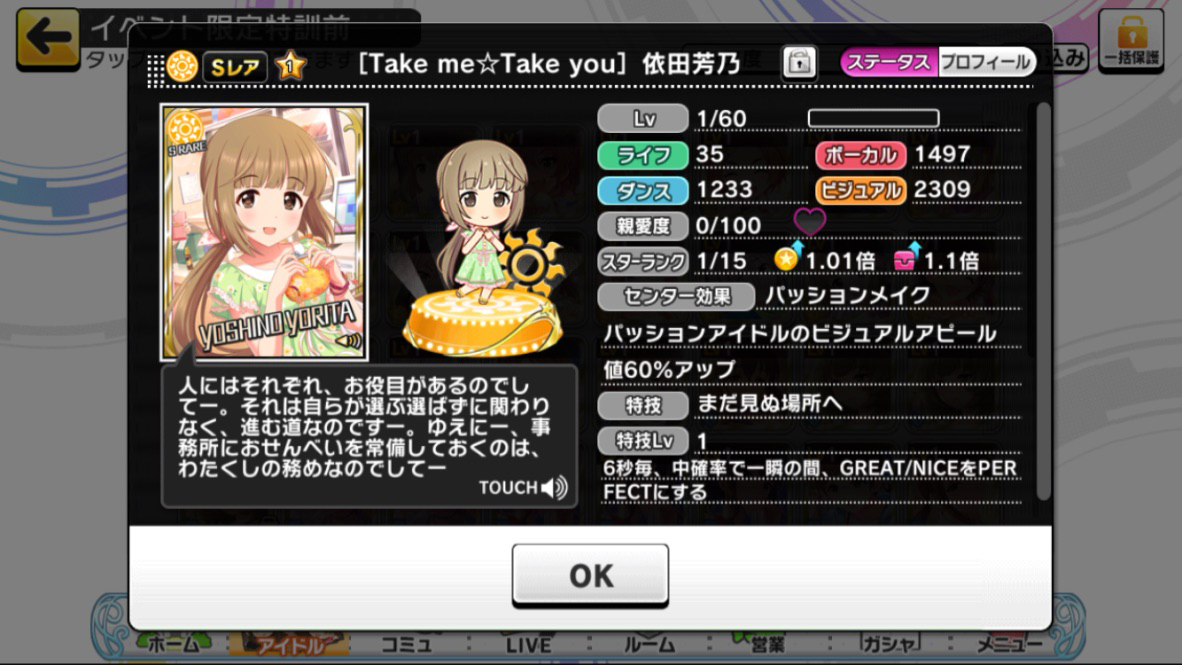 f:id:shirokumamelon:20190522174110j:plain