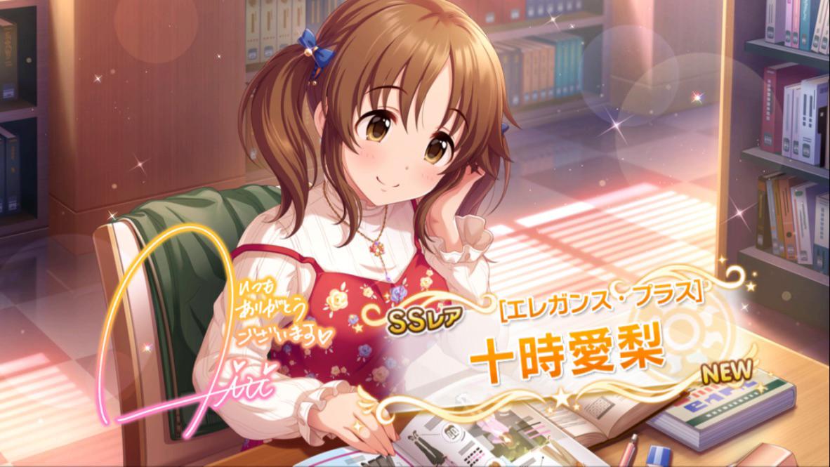 f:id:shirokumamelon:20190522183945j:plain