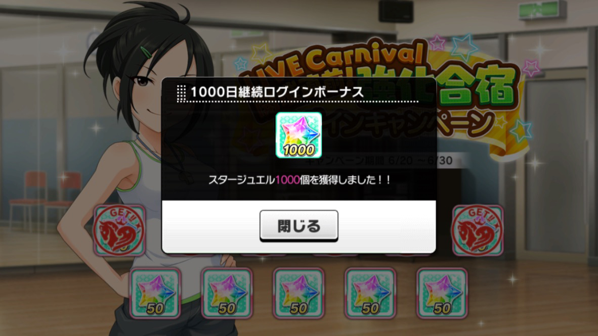 f:id:shirokumamelon:20190625222545j:plain