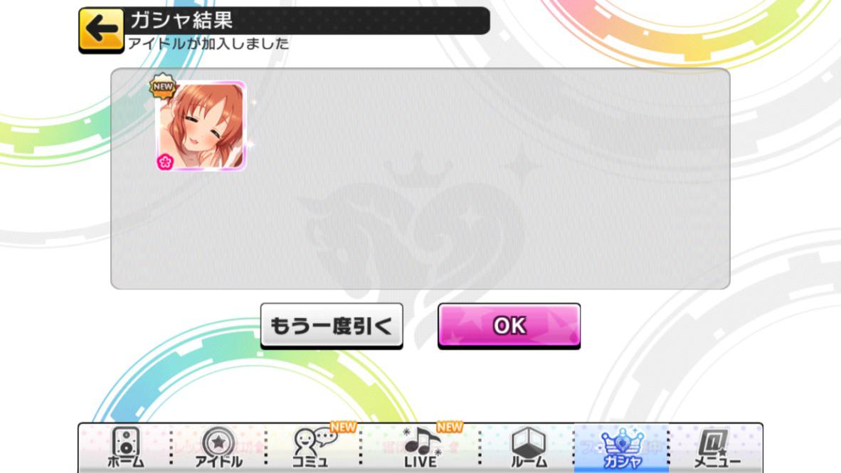 f:id:shirokumamelon:20190625224508j:plain
