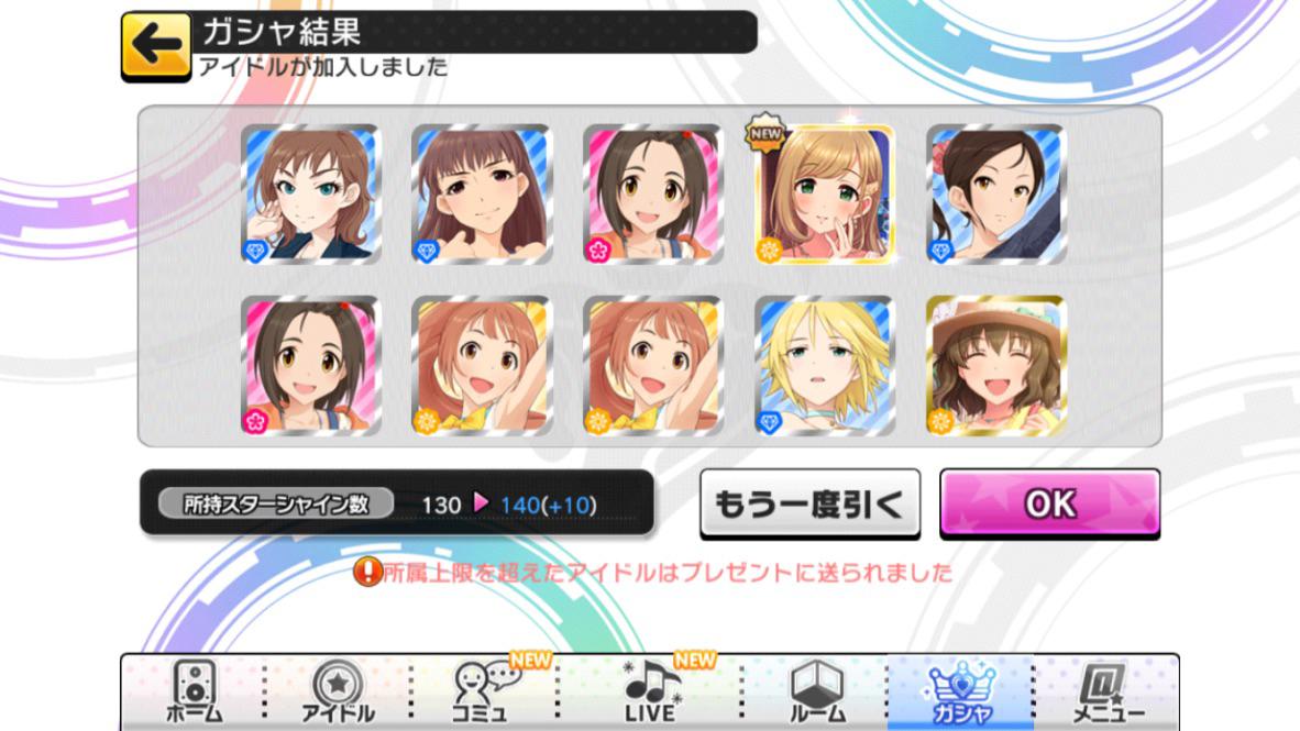 f:id:shirokumamelon:20190625231356j:plain
