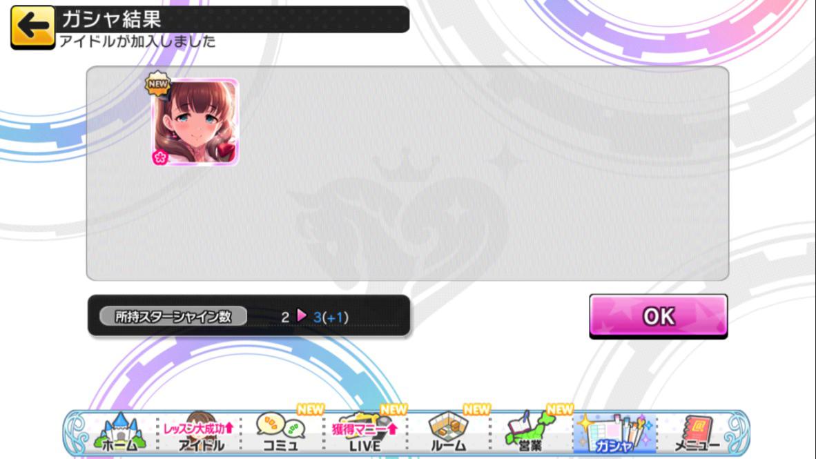 f:id:shirokumamelon:20190626012020j:plain