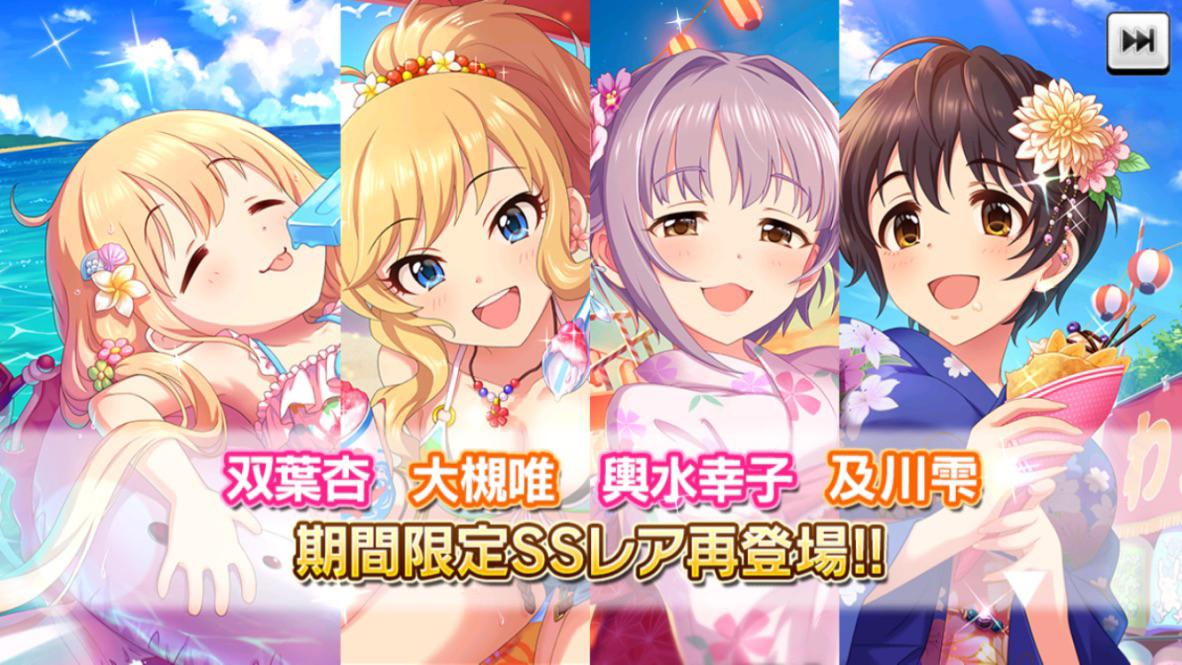 f:id:shirokumamelon:20190626014502j:plain