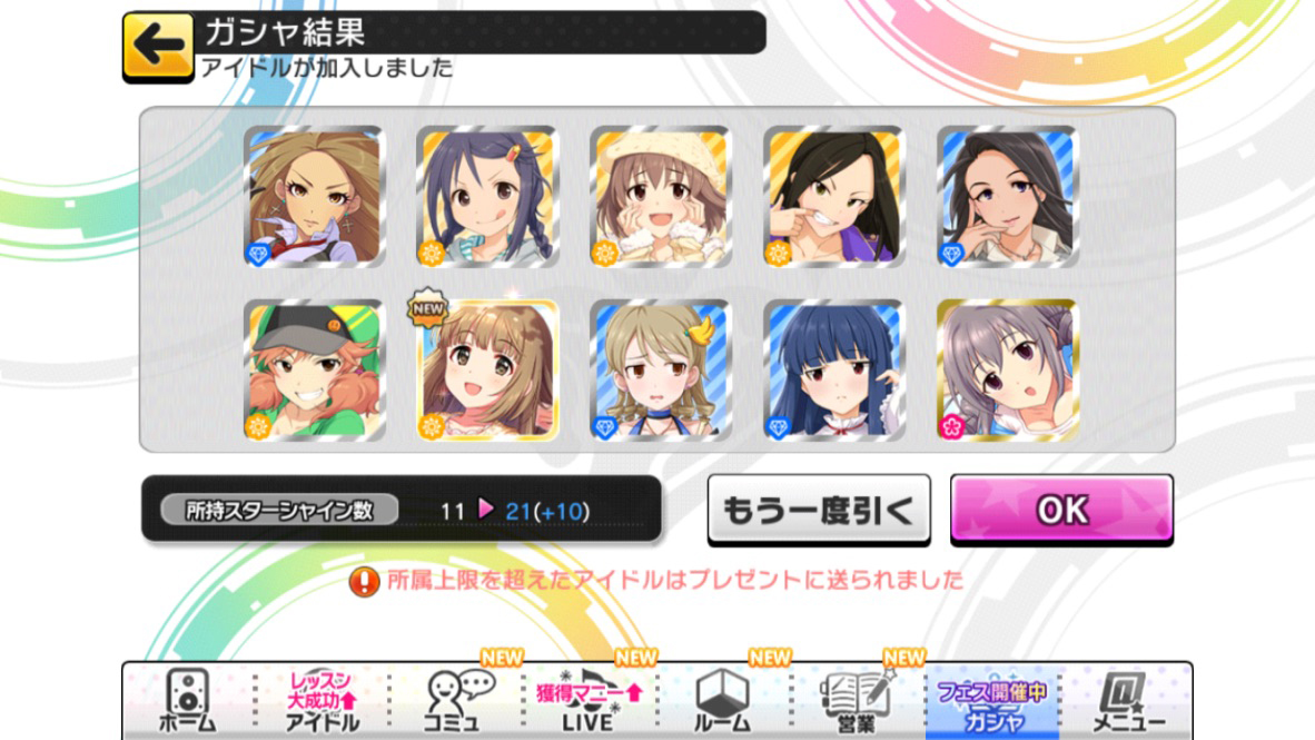 f:id:shirokumamelon:20190626015034j:plain