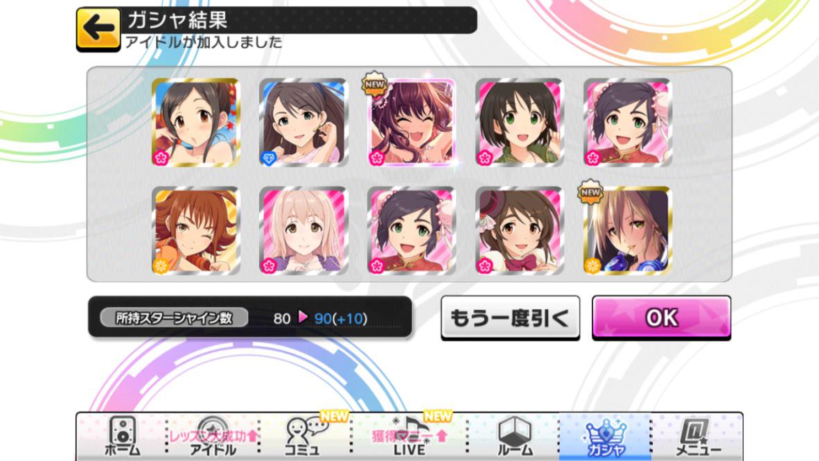 f:id:shirokumamelon:20190626015826j:plain