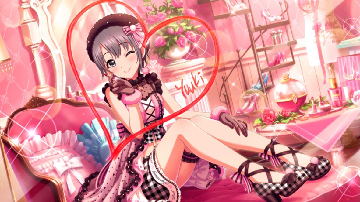 f:id:shirokumamelon:20190626020719j:plain